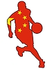 Vector clipart: basketball colors of China