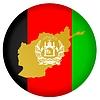 Векторный клипарт: Флаг кнопки цвета Афганистане