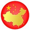Векторный клипарт: Флаг кнопку цветов Китая