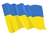 Vector clipart: waving flag of Ukraine