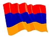 Waving flag of Armenia | Stock Vector Graphics