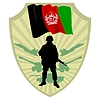 Vector clipart: Army of Afghanistan