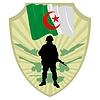 Векторный клипарт: Армия Алжира