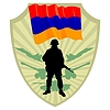 Vector clipart: Army of Armenia