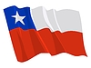 Vector clipart: waving flag of Chile