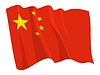 Vector clipart: waving flag of China