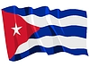 Vector clipart: waving flag of Cuba