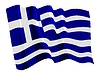 Vector clipart: waving flag of Greece