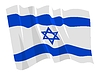 Vector clipart: waving flag of Israel