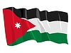 Vector clipart: waving flag of Jordan