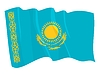 Vector clipart: waving flag of Kazakhstan