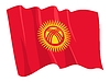 Vector clipart: waving flag of Kyrgyzstan