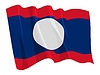 Vector clipart: waving flag of Laos