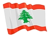 Vector clipart: waving flag of Lebanon