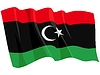 Vector clipart: waving flag of Libya