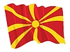 Vector clipart: waving flag of Macedonia