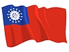 Vector clipart: waving flag of Myanmar