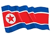 Waving flag of North Korea | Stock Vector Graphics