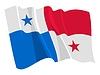 Vector clipart: waving flag of Panama