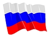 Vector clipart: waving flag of Russia