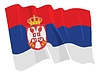 Waving flag of Serbia | Stock Vector Graphics