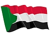 Vector clipart: waving flag of Sudan