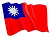 Vector clipart: waving flag of Taiwan