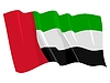 Vector clipart: waving flag of United Arab Emirates