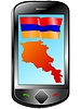 Vector clipart: Connection with Armenia