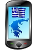 Vector clipart: Connection with Greece