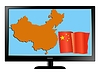 Vector clipart: China on TV