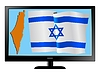 Vector clipart: Israe on TV