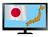 Vector clipart: Japan on TV