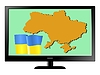 Vector clipart: Ukraine on TV