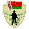 Vector clipart: Army of Belarus