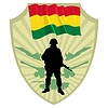 Vector clipart: Army of Bolivia