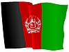 Vector clipart: waving flag of Afghanistan