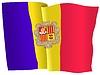 Векторный клипарт: размахивать флагом Андорры