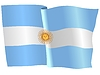 Векторный клипарт: размахивать флагом Аргентины