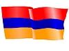 Векторный клипарт: Развевающийся флаг Армении