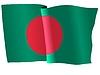Векторный клипарт: развевающийся флаг Бангладеш