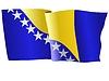 winkenden Flagge von Bosnien