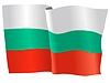 Векторный клипарт: развевающийся флаг Болгарии