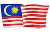 Векторный клипарт: развевающийся флаг Малайзии