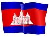 Векторный клипарт: Развевающийся флаг Камбоджи