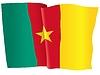 Векторный клипарт: развевающийся флаг Камеруна