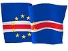 Векторный клипарт: развевающийся флаг Кабо-Верде