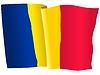 Векторный клипарт: развевающийся флаг Чада