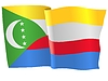 Векторный клипарт: Развевающийся флаг Коморских островов