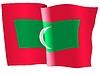 Векторный клипарт: развевающийся флаг Мальдивы